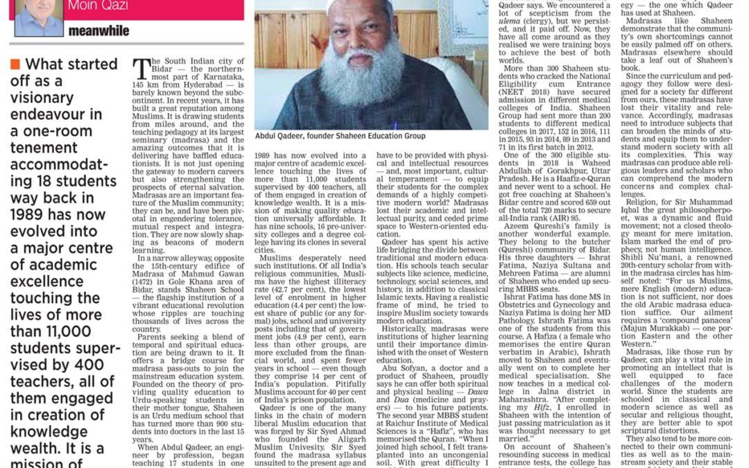 Jaipur Center Inauguration Program