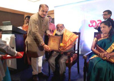 Karnataka Award 2017