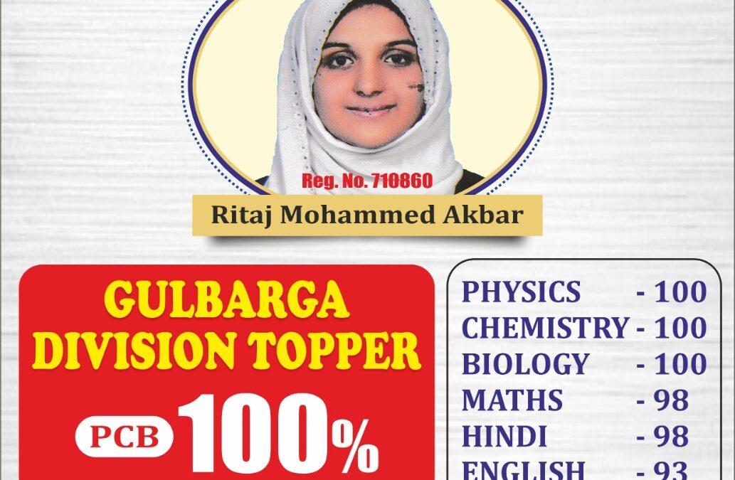 Bidar District PUC 2nd Year 2020 Topper